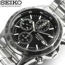 セイコー SEIKO クロノグラフ 逆輸入 腕時計 メンズ ビジネス アナログ SND367P1
