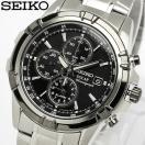 セイコー SEIKO 腕時計 海外モデル ソーラー アラーム クロノグラフ メンズ SSC147P1
