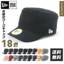 NEW ERA(ニューエラ) ワークキャップ WM-01   帽子 メンズ レディース ミリタリーキャップ   全11色 ダックキャンバス [JS]【UNI】