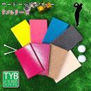 【DM便発送限定!送料無料】ゴルフメモケース ラメシリーズ プロゴルファーも愛用!ゴルフメモケース 縦型 横型用(全6色