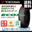 サマータイヤ単品 215/45R18 93W XL ヨコハマ ECOS エコス ES31 数量限定価格