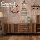 ジェネリック リプロダクト 棚 ラック キャビネット リサイクルウッド COASTAL サイドボード210cm