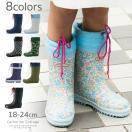 長靴 キッズ 雪 雨 子供 ジュニア長靴 フード付きラバーブーツ レインブーツ  18 19 20 21 22 23cm