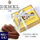 DEMEL(デメル)・ソリッドチョコ猫ラベル(スウィート)25枚入