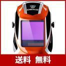 自動遮光液晶溶接面 自動感光式溶接マスク...