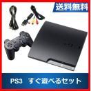 PS3 本体 選べる型番 2000B 2100B 2500B ソ...