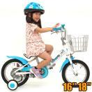 幼児用自転車 女の子 自転車 14インチ 16インチ 18インチ 子供用自転車  男の子 ロサリオ 幼児車 補助輪付き 女の子 【お客様組立】 本州送料無料