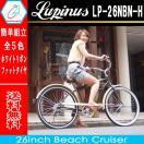 自転車 26インチ ビーチクルーザー LP-26NBN-H