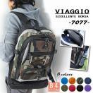 リュック リュックサック メンズ レディース バックパック 防災バック 7077  非常用持ち出し袋 VIAGGIO