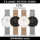 ダニエルウェリントン Daniel Wellington CLASSIC PETITE 32mm 腕時計