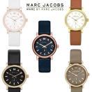 マークバイマークジェイコブス MARC BY MARC JACOBS レディース 腕時計 MBM1331 MBM1284 MBM1317 MBM1318 MBM1273