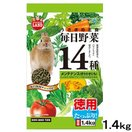 マルカン 毎日野菜14種 お徳用 1.4...