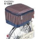 kawasumi 【K-DB6】K-DB6 モダンアート2段式 後ろカゴカバー(ファスナー開きタイプ)  ドットブラウン [259-00836]