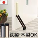 マグネット式 ドアストッパー 玄関 ドア止め 固定 磁石 強力 粘着テープ おすすめ 日本製