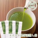 訳あり お茶 「まろやか濃厚深蒸し茶の1000円福袋」 メール便送料無料(深蒸し茶 緑茶 静岡茶 茶葉 )