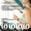【最安値挑戦中】 iWOWN I6 PRO IP67 生活...