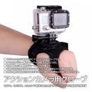 アクションカメラ 用 ユニバーサル グローブ マウント 360度 回転 両手 ウェアラブルカメラ GoPro Hero SJCAM SJ4000 SJ5000X SJ6 SJ7 ゆうパケット SJ-PALM01