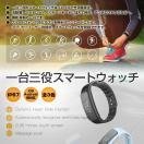 【最安値挑戦中】 iWOWN I6 HR IP67 生活防水 スマートウォッチ USB 歩数 活動量 カロリー 睡眠管理 着信 LINE 通知 ゆうパケットで送料無料 並行輸入品