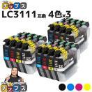 LC3111 ブラザー プリンターインク LC3111-...