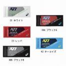 アシックス  A77 フェイスタオル  XAL145 スポーツタオル バスケット バレー バドミントン テニス 卓球  ASICS2016年春夏モデル