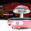 ザイグルミニ日本総販売元 煙が出ない炭火を超える旨さの赤外線卓上調理器ザイグルの新ラインナップZAIGLE-mini