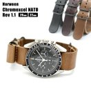 腕時計 ベルト 時計 バンド  Horween Chromexcel【NATO】ホーウィン クロムエクセル NATOレザー 20mm22mm24mm (メ)