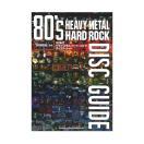 BURRN!叢書 16 80年代ヘヴィ・メタル ハード・ロック ディスク・ガイド シンコーミュージック