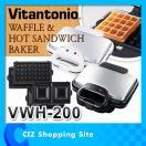 ワッフル&ホットサンドベーカー ビタントニオ (Vitantonio) VWH-200 深型 スクエア 焼き型2種付き (送料無料)