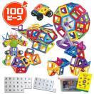 磁石 おもちゃ 107ピース マグフォーマー ...