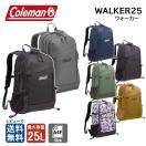 Coleman コールマン ウォーカー25 WALKER25 25L リュックサック 軽量 丈夫 通学 通勤 軽量 旅行 スポーツ アウトドア レビューを書いて送料無料