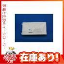 ###新◆INAX 【KF-16P】ペーパータオル(100枚)