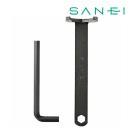 《あすつく》◆16時迄出荷OK!π三栄水栓【PR357】ナット締付工具