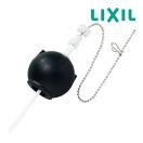 ▽《あすつく》◆16時迄出荷OK!INAXマルチパーツシリーズ/取替用フロートゴム玉(大)【TF-10R-L】