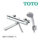 ∞◆15時迄出荷OK!TOTO 浴室用水栓金具【T...