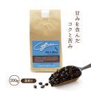 オールド5ブレンド (コーヒー豆200g)