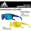 adidas アディダス サングラス Kumacross 2.0 a424 【Color Mirror】 【送料無料♪】