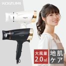 KOIZUMI(コイズミ) ヘアドライヤー 【ヘアードライヤー マイナスイオン 大風量】KHD1376G||