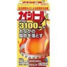 【小林製薬】 ナイシトールG 168錠  【第2類医薬品】