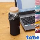 ボトルカバー tone カフス ペットボトルカバー ボタン付き ( マグボトルカバー ペットボトルホルダー ボトルケース )
