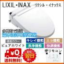 あすつく LIXIL・INAX(リクシル・イナックス) 温水洗浄暖房便座 シャワートイレ KAシリーズ リモコン・脱臭機能付 CW-KA21/BW1 ピュアホワイト