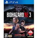 新品 PS4ソフト BIOHAZARD RE:3 バイオハザ...