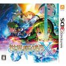 オリ特付 3DS 新品 世界樹の迷宮X(クロス) COMG!オリジナルクオカード付