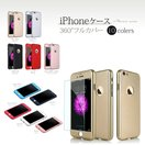 iPhone6s ケース ガラスフィルム付き 全面保護 360度 フル カバー iPhone6 iPhoneSE iPhone5 iPhone5s 液晶 保護
