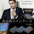 コインケース 小銭入れ メンズ  レザー コインケース 3色 二つ折り財布 ラウンドファスナー ラウンドジップ  カード 財布 ビジネス