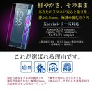 Xperia 専用 9H強化ガラスフィルム Xperia ...