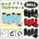 BELL ベル ストリートシュレッド/RASKULLZ ラスカルズ バイクパッドセット パッドセット プロテクター PAD-SET