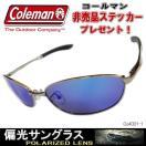 【独占販売】Coleman コールマン 偏光サングラス Co4001-1 非売品ステッカープレゼント