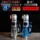 【お徳2本セット】ツインライト AGAINST PJ Stage2 パワージェット ステージ2 トリプルパワージェット BL&CL ステッカープレゼント