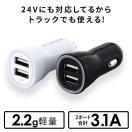 車 スマホ 充電器 シガーソケット USB 2ポ...