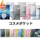 【正規品】日本製ピッタマスク PITTA MASK...
